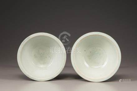 TWO SMALL CHINESE QINGBAI-GLAZED BOWLS