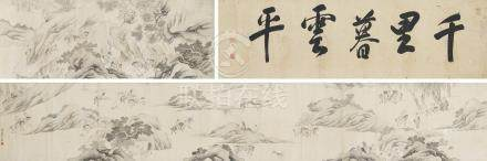 尤求 (約1525-1580) Circa 1525 - 1580 出獵圖