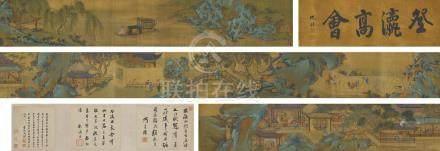 尤求 Circa 1525 - 1580 登瀛圖