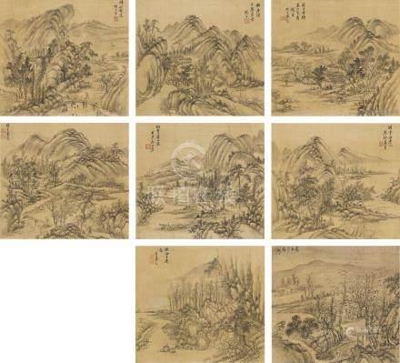 戴熙 1801-1860 倣古山水冊
