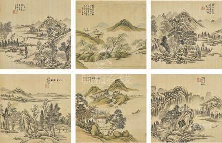 戴熙 1801-1860 臨古彩筆山水冊