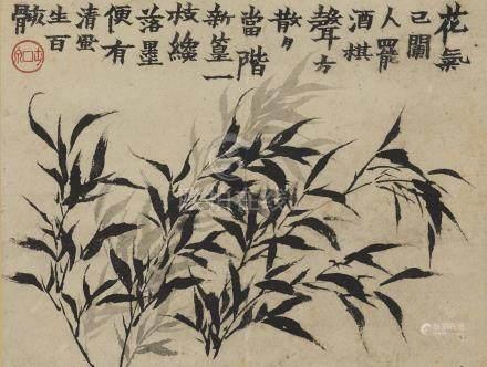 金農 1687-1763 墨竹
