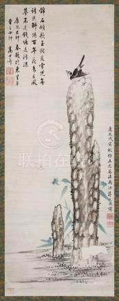 蒋廷锡(清)  1698年作 星石幽鸟图 立轴 设色纸本