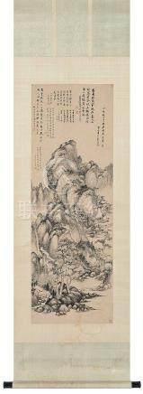 董邦达(清)  1767年作 仿王蒙山水 立轴 水墨纸本