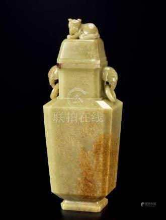 黄玉象耳游环狻猊盖瓶