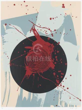 白发一雄(1924~2008)  抽象 镜框 筛网版画