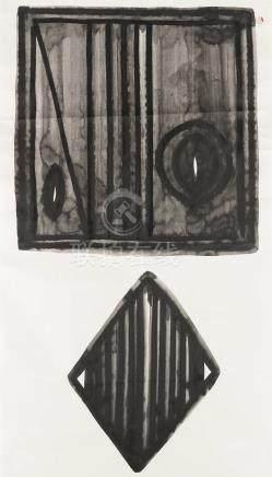 武士桑风(1913~2008)  神话传说 镜心 水墨纸本