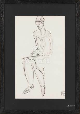 常玉(1901~1966)  女性像(素描) 镜框 纸 墨