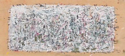 马克・托比(1890~1976)  1945年作 在卡纸书写 镜框 纸面