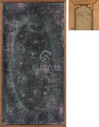 保罗・詹金斯(1923~2012)  1953年作 星空的讯号现象 镜框 布面油画