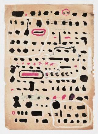 吉原治良(1905~1972)  作品 镜心 设色卡纸