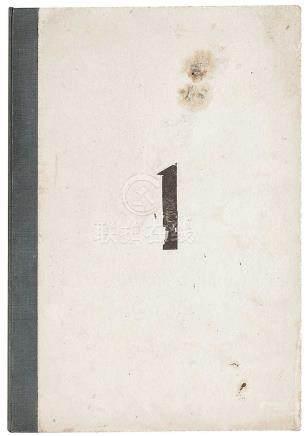 吉原治良(1905~1972)  创作笔记稿册页