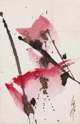 白发一雄(1924~2008)  无题 水彩