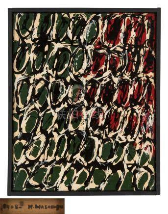 正延正俊(1911~1995)  1968年作 work 镜框 合成树脂 画布