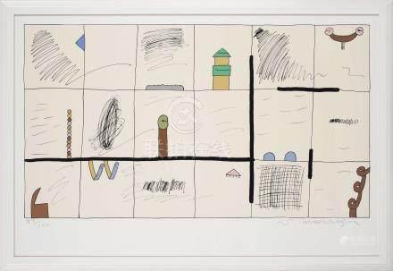 元永定正(1922~2011)  1989年作 十八景 镜框 筛网版画