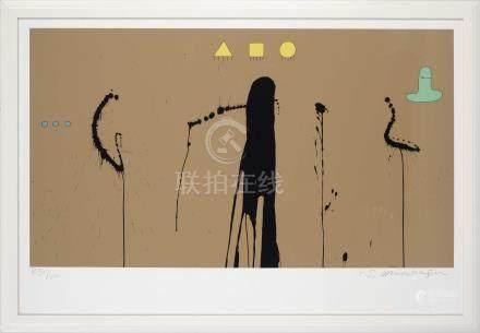 元永定正(1922~2011)  1989年作 黑色的飞沬 镜框 筛网版画
