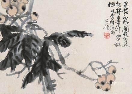吴昌硕(1844~1927)  黄金果 立轴 设色纸本