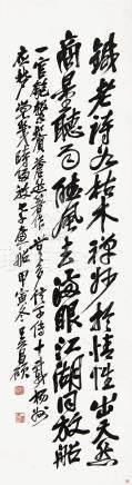 吴昌硕(1844~1927)  1914年作 行书自作诗 立轴 水墨纸本