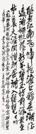 吴昌硕(1844~1927)  1912年作 行书诗 立轴 水墨纸本