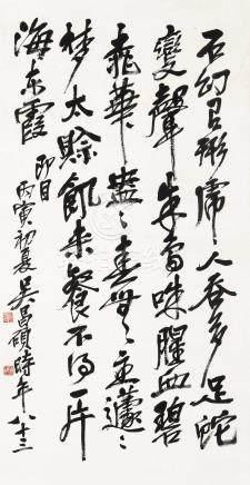 吴昌硕(1844~1927)  1926年作 行书 立轴 水墨纸本