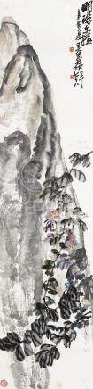 吴昌硕(1844~1927)  1921年作 明珠在握 立轴 设色纸本