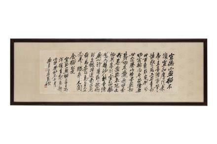吴昌硕(1844~1927)  1913年作 行书 镜框 水墨纸本