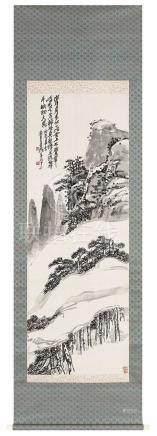 吴昌硕(1844~1927)  1916年作 青松白云图 立轴 水墨绢本