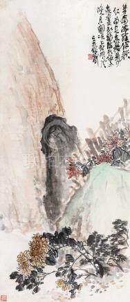 吴昌硕(1844~1927)  东篱菊 立轴 设色纸本