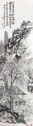 吴昌硕(1844~1927)  1916年作 柳塘读易 立轴 水墨纸本