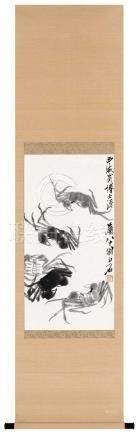 齐白石(1864~1957)  1940年作 五蟹图 立轴 水墨纸本