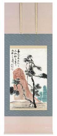 齐白石(1864~1957)  松寿图 立轴 设色纸本