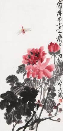 齐白石(1864~1957)  1946年作 牡丹蜻蜓 立轴 设色纸本