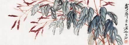齐白石(1864~1957)  红蓼花 横轴 设色纸本