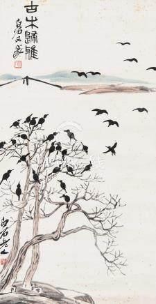齐白石(1864~1957)  古木归鸦 镜心 设色纸本