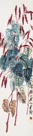 齐白石(1864~1957)  春意 镜心 设色纸本