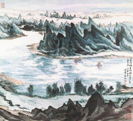 陆俨少(1909~1993)  1986年作 桂林山水 立轴 设色纸本
