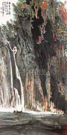 陆俨少(1909~1993)  1986年作 老杜诗意图 立轴 设色纸本