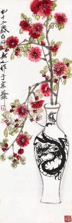 齐白石(1864~1957)  1952年作 龙瓶一枝春 立轴 设色纸本