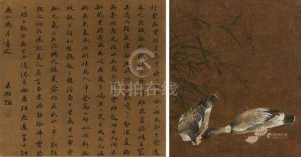 吴树梅 佚名 行楷 芦塘寒鸭 镜心 设色绢本、水墨绢本