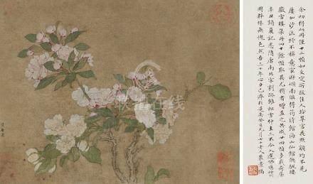 黄居宷 海棠 镜心 设色绢本
