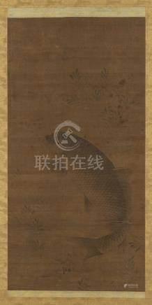 佚名 鲤鱼图 立轴 水墨绢本