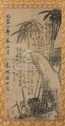 苏轼 1079年作 墨竹图 立轴 水墨纸本