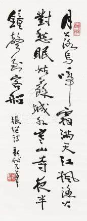 费新我(1903~1992) 行书张继诗 立轴 水墨纸本