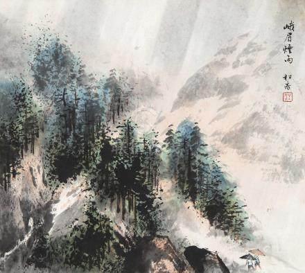 关松房(1901~1982) 峨眉烟雨 立轴 设色纸本