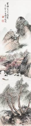 胡佩衡(1892~1962) 1934年作 逰春图 立轴 设色纸本