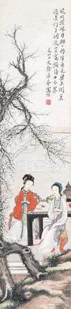 徐菊庵(1890~1964) 梅花仕女 立轴 设色纸本