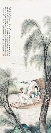 徐菊庵(1890~1964) 1943年作 泛舟图 立轴 设色纸本
