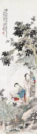 吴南愚(1894~1942) 仕女 立轴 设色纸本