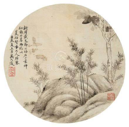 吴大澂(1835~1902) 1892年作 竹石小景 镜心 水墨绢本