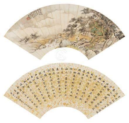 吴琴木 曹广桢 山水 楷书 镜框 设色纸本、水墨洒金纸本